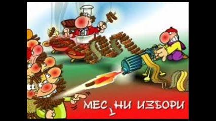 Карикатура На Деня  :d hahahahha