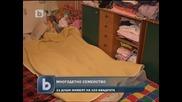 11 души живеят на 103 квадрата в Пловдив - Българка, арабин и 9 - те им деца