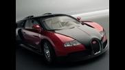 Bugatti Veyron (slideshow)