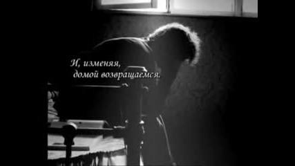 Самота..(превод).. Лолита