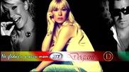 Djogani - Ne gledaj u pravcu mom 2012 Hq