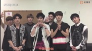 [eng Sub] 150723 The Show Infinite Thank you greetings