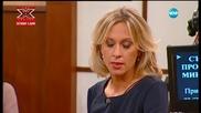 Съдебен спор - Епизод 312 - Скарахме се заради картофи (05.09.2015)