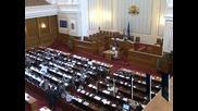 Правителството ще обсъжда проучването и добива на нефт и газ в Черно море
