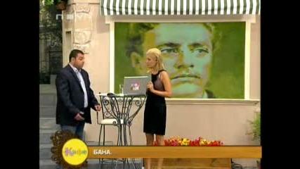 Еленко Ангелов за гроба на Левски