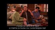 Двама Мъже И Половина Сезон 2 еп.02 + Бг субтитри