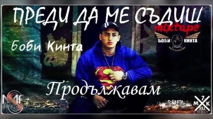 Боби Кинта - 06. Продължавам (Official release)