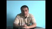 Георги Жеков 07.07.2010 1 част