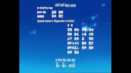 Naruto Shipudden - Blue Sky