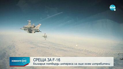 Борисов: Бойните самолети ще модернизират армията ни необратимо