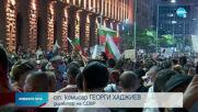 Започна протестът на БОЕЦ пред Президентството