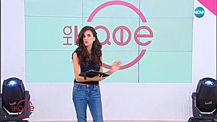 Андреа Банда-Банда - Горещите новини от социалните мрежи - На кафе (07.11.2018)