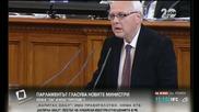 Борисов напусна пленарната зала по време на дебатите
