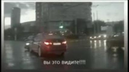 Кола призрак в Русия