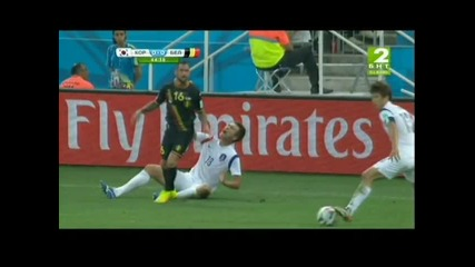 Южна Корея - Белгия 0:1
