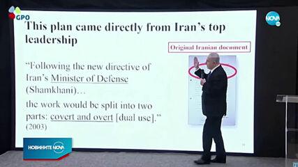 СЛЕД АТЕНТАТА В ИРАН: Техеран обвини Израел за убийството на ядрен физик