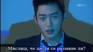 Бг субс! Rooftop Prince / Принц на покрива (2012) Епизод 18 Част 3/4