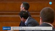 Парламентът даде зелена светлина на сделката за F-16