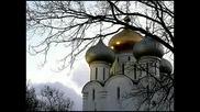 Русия. Православни храмове
