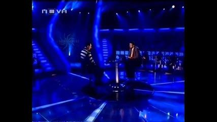 Стани Богат 25.01 и 28.01.2008 г. Борислав Иванов
