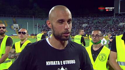Чико след Шестата: Изпитвам голям респект към ЦСКА