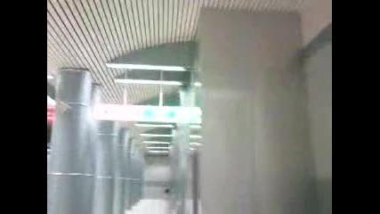 Станция на метрото Цариградско шосе!!!