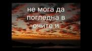 Патрик Суейзи - Тя Е Като Вятъра