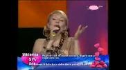 Лепа Брена - Не съм родена да бъда сама (субтитри)