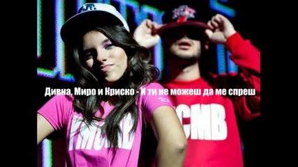 Game 13 | | К0я българска песен ви харесва п0вече? | | { Closed }