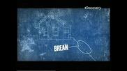 Обърни го на печалба Бг Аудио Цял Епизод 28.11.2013