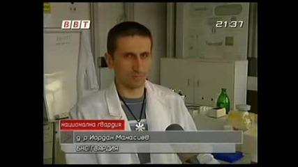Лицата На Гвардията - Д - Р Йордан Манасиев
