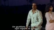 Teri Dosti Se Бг Превод