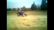 lud Motorist