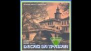 Песни за Трявна ( full album 1981 compilation )