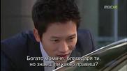Бг субс! Royal Family / Кралско семейство (2011) Епизод 5 Част 3/3