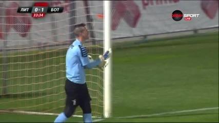 Анализ на ситуацията при гола на Асприля срещу Ботев Пловдив