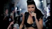 David Guetta & Chris Willis ft Fergie & Lmfao - Gettin Over You + превод