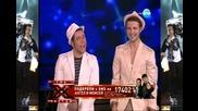 Angel and Moisei - Cherno more X Factor Bulgaria