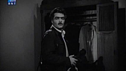 Животът си тече тихо ( 1957 ) Е01