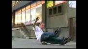 щаслив край с скеитборд