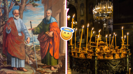 Почитаме важни светци днес! Ето кой да почерпи и какво повеляват традициите!
