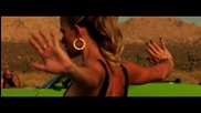 Calvin Harris - Open Wide ft. Big Sean ( Official Video) превод & текст Трепач!
