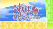 Kami-sama Hajimemashita - 03 [bg subs]