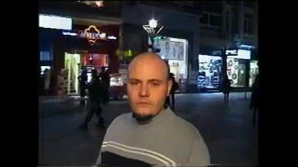 Ньой 2009 - няма да забравим, няма да простим !