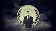 Anonymous - Ние можем да променим света