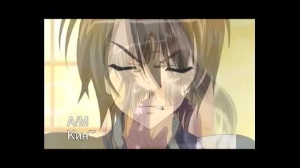 Akane - iro ni