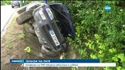 Тир предизвика катастрофа край Враца и не спря