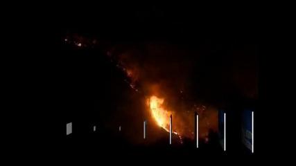 Огромен горски пожар бушува в Сърбия