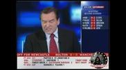 Реакциите В TV Студио След Гол на Бербатов