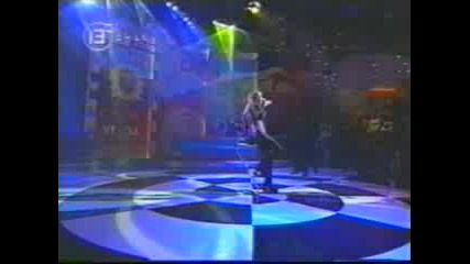 Shakira - Tu